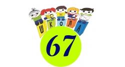 Школа 67