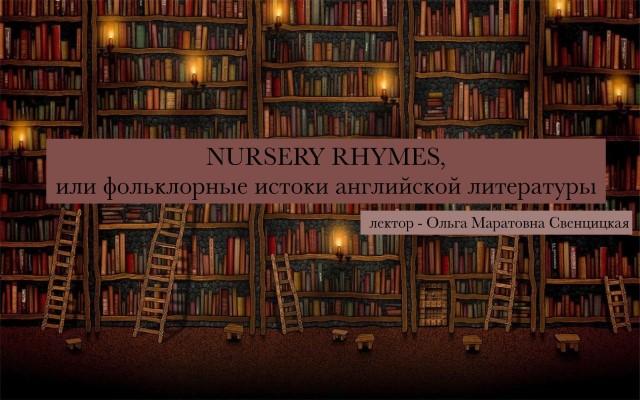 nursery rhymes_1
